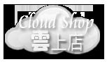 Canon CLI-751C Cyan Ink for IP7270 墨盒 #CLI751C [香港行貨]