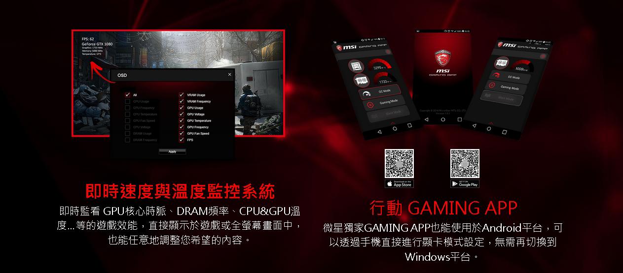 MSI GeForce GTX 1050 Ti GAMING X 4G | 顯示卡Display Card